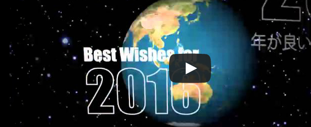 Best Wishes for 2016